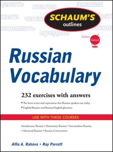Schaum's Outline of Russian Vocabulary (Paperback)