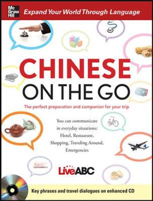 Chinese On the Go (Book)