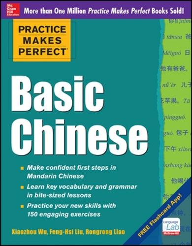 Oh, China!: An Elementary Reader of Modern Chinese for Advanced Beginners (The Princeton Language Pr