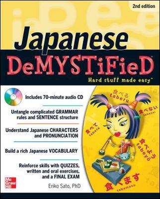 Japanese Demystified - Demystified