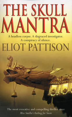 The Skull Mantra (Paperback)