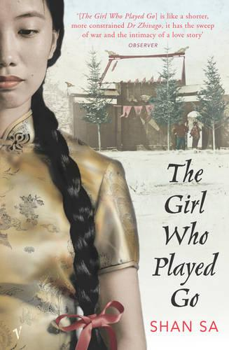 The Girl Who Played Go (Paperback)
