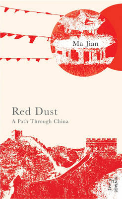 Red Dust (Paperback)