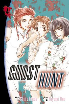 Ghost Hunt volume 4 (Paperback)