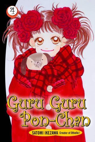 Guru Guru Pon-chan volume 4 - Guru Guru Pon Chan (Paperback)