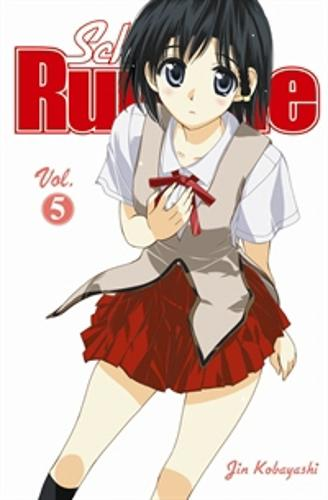 School Rumble Vol 5 - School Rumble (Paperback)