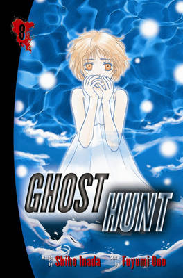 Ghost Hunt volume 8 - Ghost Hunt (Paperback)