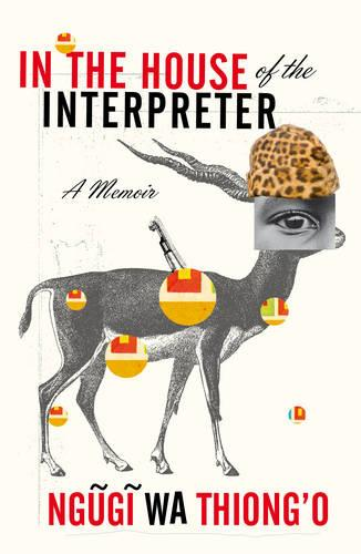 In the House of the Interpreter: A Memoir (Paperback)