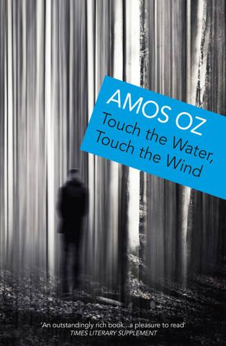 Touch the Water, Touch the Wind (Paperback)