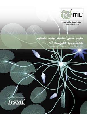 ITIL V3 foundation handbook (Arabic translation pack of 10) (Paperback)