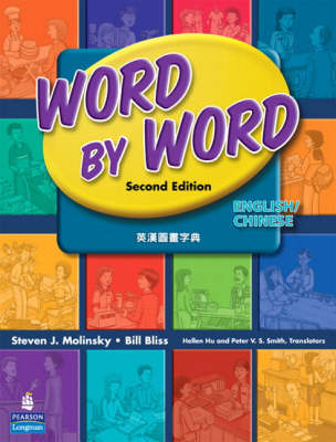 Word by Word English/Chinese Simplified (Paperback)