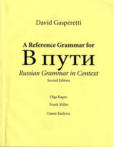 Reference Grammar for V Puti (Paperback)