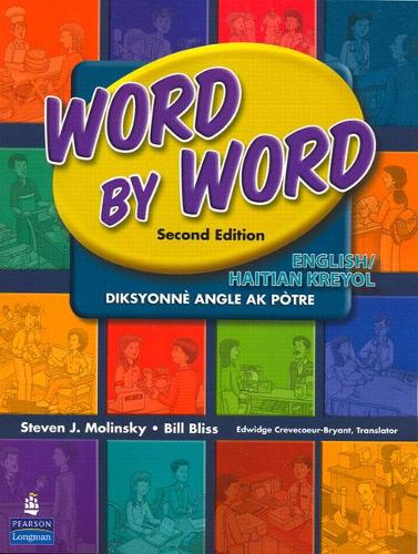 Word by Word Picture Dictionary English/Haitian Kreyol Edition (Paperback)