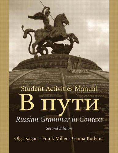 Student Activities Manual (Paperback)