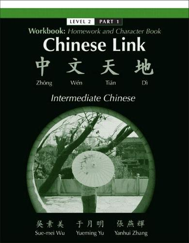 Workbook: Homework and Character Book for Chinese Link: Zhongwen Tiandi, Intermediate Chinese, Level 2 Part 1 (Paperback)