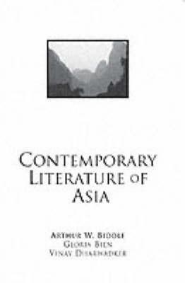 Contemporary Literature of Asia (Paperback)