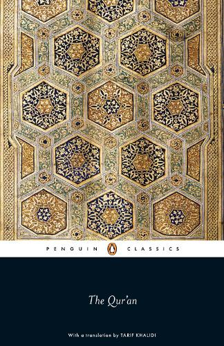 The Qur'an, (Paperback)