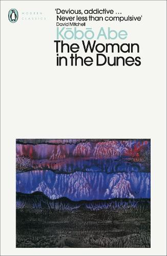 The woman in the dunes book