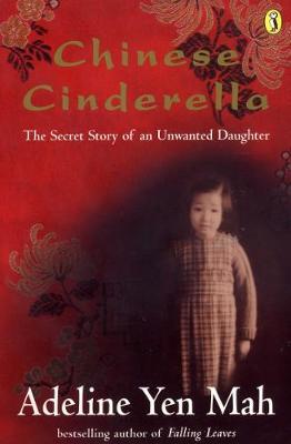 Chinese Cinderella (Paperback)