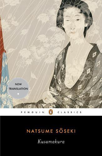 Kusamakura (Paperback)