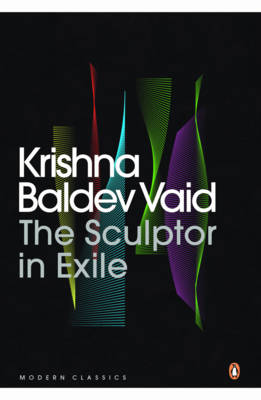 The Sculptor In Exile (Paperback)