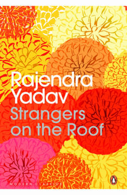 Strangers on the Roof (Paperback)