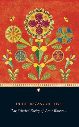 In the Bazaar of Love (Paperback)