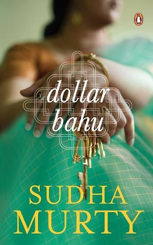 Dollar Bahu (Paperback)