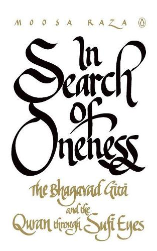 In Search of Oneness (Paperback)