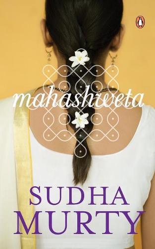 Mahashewta (Paperback)