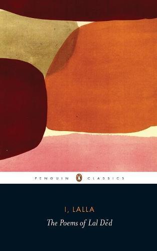I, Lalla (Paperback)