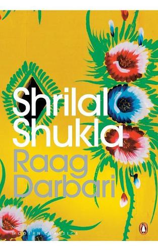 Raag Darbari (Paperback)
