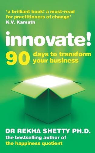 Innovate! (Paperback)