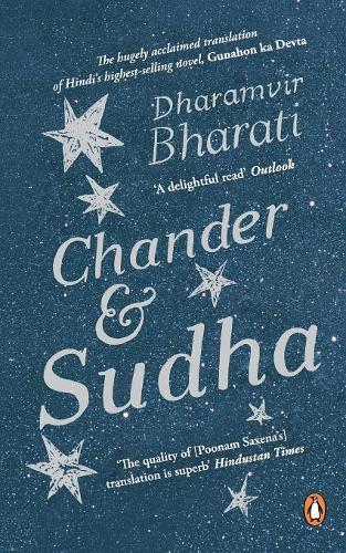 Chander and Sudha (Paperback)