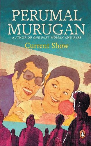 Current Show (Paperback)