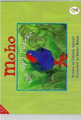 Moho the Ugly Pukeko (Paperback)