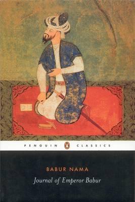 Journal of Emperor Babur (Paperback)