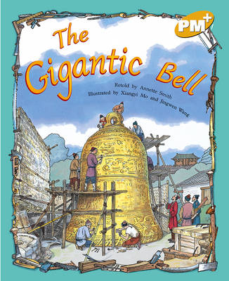 The Gigantic Bell (Paperback)