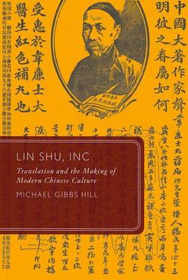 Lin Shu, Inc.: Translation and the Making of Modern Chinese Culture - Global Asias (Paperback)