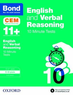Bond 11+: English & Verbal Reasoning: CEM 10 Minute Tests: 9-10 years - Bond 11+ (Paperback)
