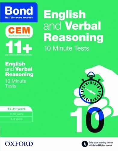 Bond 11+: English & Verbal Reasoning: CEM 10 Minute Tests: 10-11 years - Bond 11+ (Paperback)