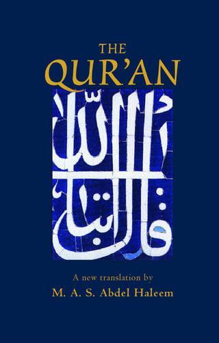 The Qur'an (Hardback)