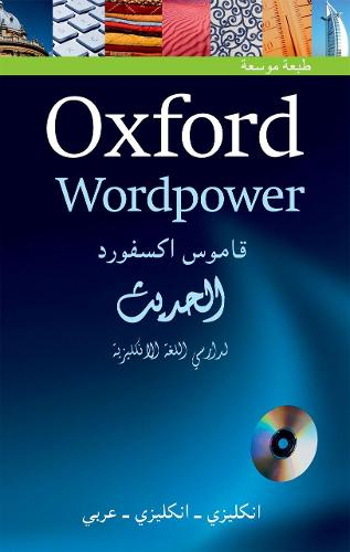 oxford wordpower dictionary  Oxford Wordpower Dictionary for Arabic-speaking learners of English ...