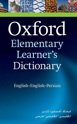 Oxford Elementary Learner's Dictionary: English-English-Persian (Paperback)