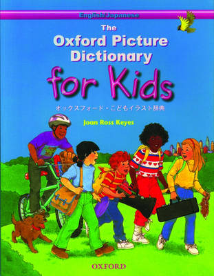 The Oxford Picture Dictionary for Kids: English-Japanese Edition: English/Japanese Edition (Paperback)