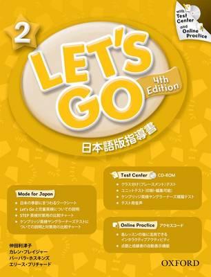 Lets Go Fourth Edition 2 Teachers Book (Japanese)