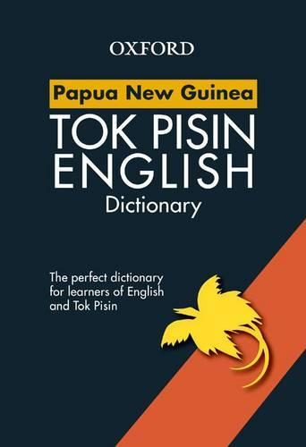 Papua New Guinea Study Dictionary Tok Pisin (Hardback)