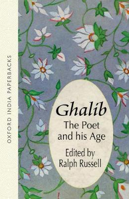 Ghalib: The Poet and His Age (Paperback)