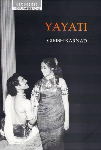 Yayati (Paperback)