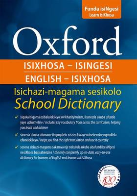 Oxford Bilingual School Dictionary: Isixhosa and English (Paperback)